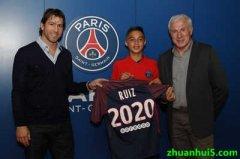 巴黎官方宣布签约小将凯斯-鲁伊斯(Kays Ruiz)至2020年