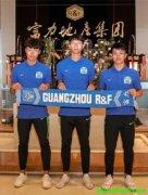 广州富力官方宣布签约三名U23蔡浩健、郑智铭、陈雅俊