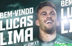 帕尔梅拉斯官方宣布免费签下巴西国脚卢卡斯-利马