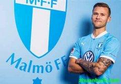 马尔默官方宣布签下了维也纳快速攻击手特劳斯塔松