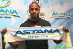 阿斯塔纳官方宣布签下了根特前锋扬加(R. Janga)