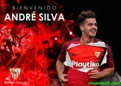 塞维利亚官方宣布AC米兰前锋安德烈-席尔瓦(André Silva)租借加盟