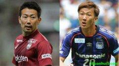 大阪钢巴签约神户胜利船前锋渡边千真并外租前锋长泽骏