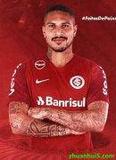 巴西国际签下了弗拉门戈锋线老将格雷罗(Paolo Guerrero)