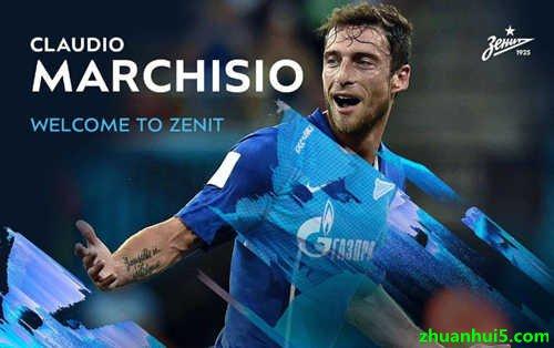 泽尼特与克劳迪奥・马尔基西奥 (Claudio Marchisio)签约2年