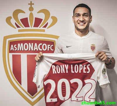 摩纳哥官方宣布葡萄牙中场罗尼-洛佩斯续约到2022年