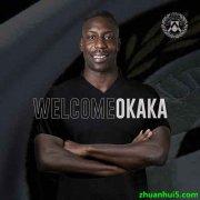 乌迪内斯官方宣布租借了沃特福德前锋奥卡卡(Stefano Okaka)