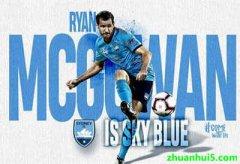 悉尼FC签约后卫瑞恩-麦克格文(Ryan McGowan)