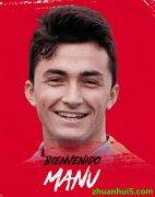 希洪竞技官方宣布签下了曼城中场马努-加西亚(Manu Garcia)
