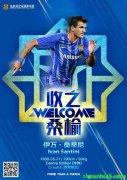 江苏苏宁正式宣布签下了克罗地亚高中锋桑蒂尼