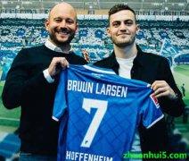 霍芬海姆官方宣布签约多特蒙德边锋拉尔森至2024年