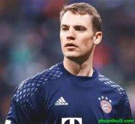 拜仁慕尼黑官方宣布与队长诺伊尔续约至2023年