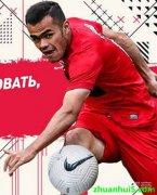 莫斯科斯巴达官方宣布签下了乌法中场乌鲁诺夫