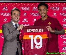 罗马官方宣布正式签下了FC达拉斯后卫雷诺兹